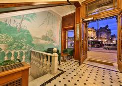 摩登威尔第贝斯特韦斯特酒店 - 热那亚 - 大厅