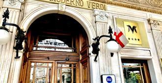 摩登威尔第贝斯特韦斯特酒店 - 热那亚 - 户外景观