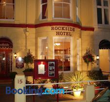 洛克赛德酒店