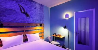 加来市中心宜必思尚品酒店 - 加来 - 睡房