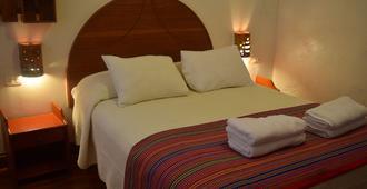 因提索尔酒店 - 马丘比丘 - 睡房