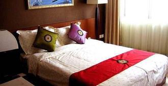 三亚玉海国际度假酒店 - 三亚