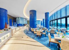三亚福朋酒店 - 三亚 - 餐馆