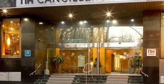 Nh坎希勒阿亚拉维多利亚酒店 - 维多利亚 (西班牙)