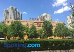 7天北京望京店 - 北京 - 户外景观