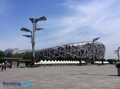 7天北京望京店 - 北京 - 景点