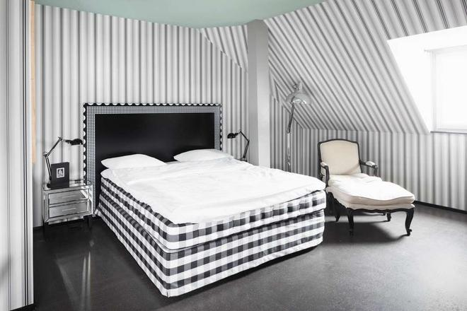 海尔维精品酒店 - 苏黎世 - 睡房