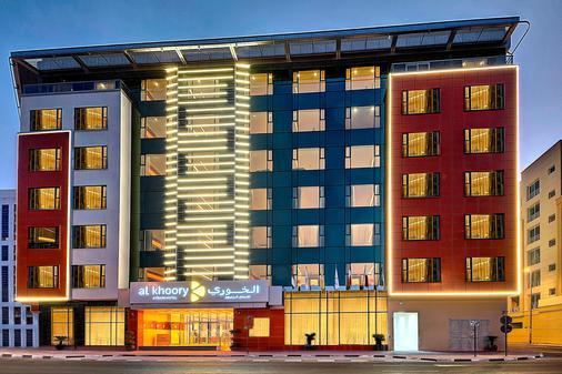 奥酷瑞中庭酒店 - 迪拜 - 建筑