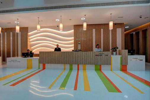奥酷瑞中庭酒店 - 迪拜 - 柜台