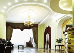 阿斯托里亚酒店 - 第聂伯罗彼得罗斯夫斯克 - 大厅