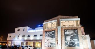 内姆阿尔什时尚餐饮酒店 - 布尔诺 - 建筑