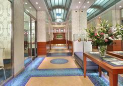 那锡那里贝斯特韦斯特酒店 - 圣雷莫 - 大厅