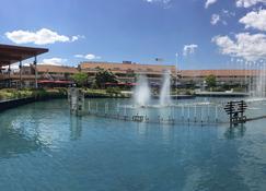 南方公园酒店 - 莱加内斯 - 户外景观