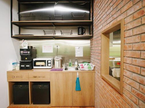 台北市能量旅店 - 台北 - 厨房