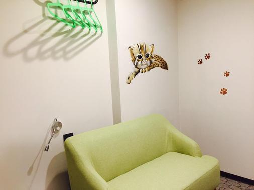 台北市能量旅店 - 台北 - 客厅