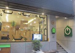 台北市能量旅店 - 台北 - 户外景观