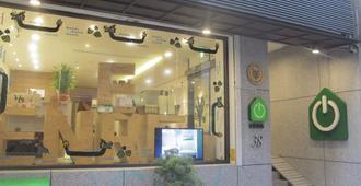 台北市能量旅店 - 台北 - 柜台
