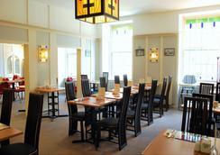 雷尼·麦金托什中央车站酒店 - 格拉斯哥 - 餐馆