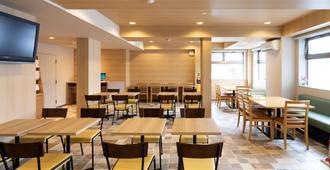 甲府贝斯特酒店 - 甲府市 - 餐馆