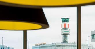 宜必思经济型酒店鹿特丹海牙机场店 - 鹿特丹