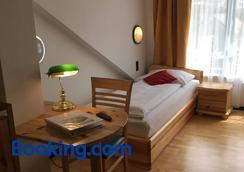 阿斯佩内尔洛维酒店 - 维也纳 - 睡房