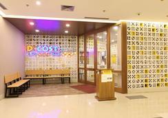 雅加达宰斯特机场酒店 - 当格浪 - 大厅