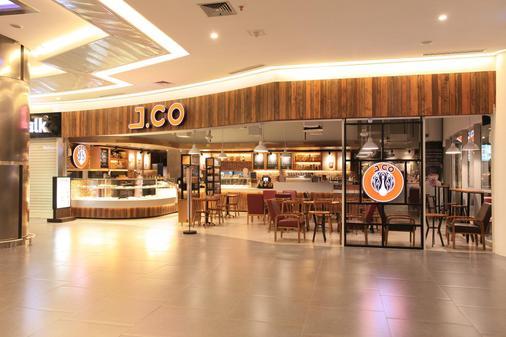 雅加达宰斯特机场酒店 - 当格浪 - 酒吧