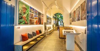 哈瓦那艺术精品酒店 - 哈瓦那