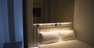威斯敏斯特Tune酒店 - 伦敦 - 睡房