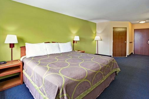 路易斯维尔 - 博览中心速8酒店 - 路易斯威尔 - 睡房