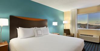科罗拉多斯普林斯空军学院费尔菲尔德酒店 - 科罗拉多斯普林斯 - 睡房