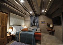 普利特维采塞洛种族之家酒店 - 普莱维斯国家公园 - 睡房