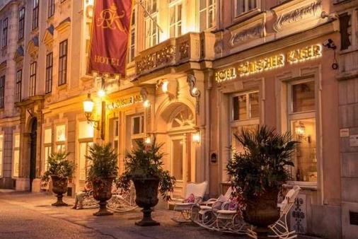 贝斯特韦斯特罗马帝国皇帝皇宫酒店 - 维也纳 - 建筑