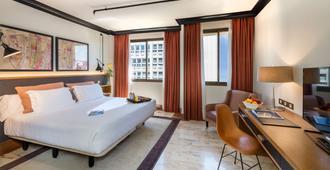 奥伦塞H10酒店 - 马德里 - 睡房