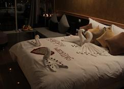 贝勒维水疗酒店 - 梅克内斯 - 睡房