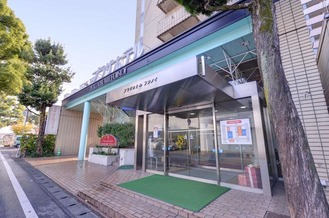 富士井广场酒店 - 日田市 - 建筑