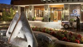 奥斯威戈酒店 - 维多利亚 - 建筑