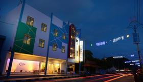 康帕斯酒店集团兰卡威思庭酒店 - 兰卡威 - 建筑