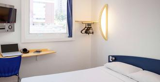 圣保罗莫伦比宜必思快捷酒店 - 圣保罗 - 睡房