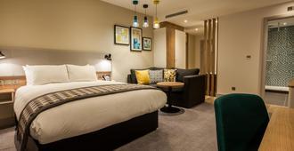 假日伯明翰城市酒店度假村 - 伯明翰 - 睡房