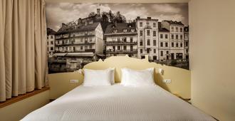 卢布尔雅那城市酒店 - 卢布尔雅那 - 睡房