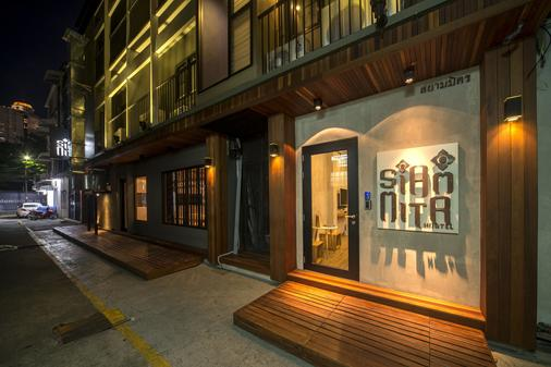 暹罗米特青年旅舍 - 曼谷 - 建筑