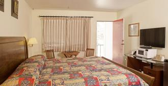 比灵司韦斯特汽车旅馆 - 比灵斯 - 睡房