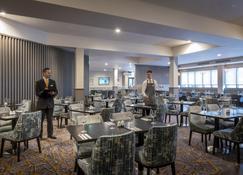 桑迪路戈尔韦马尔丹酒店 - 戈尔韦 - 餐馆