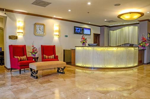瓜地马拉卡萨维兰达酒店 - 危地马拉 - 柜台