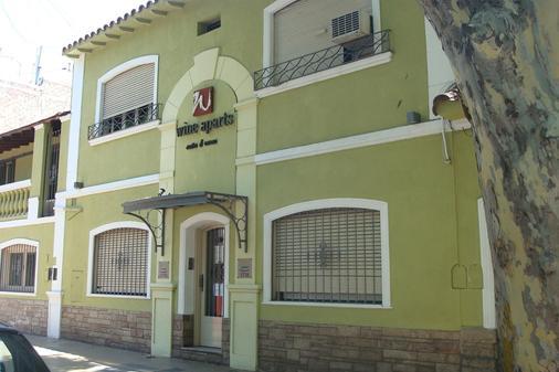 葡萄酒公寓 - 门多萨 - 建筑