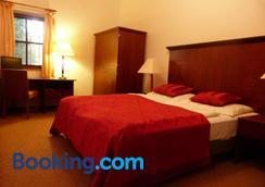 捷克克鲁姆斯特特克酒店 - 布拉格 - 睡房