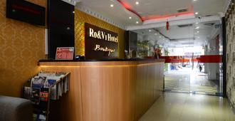 罗维精品酒店 - 西雅加达 - 柜台
