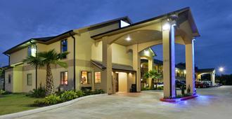 莱克查尔斯I-210出口11美洲最佳价值套房酒店 - 查尔斯湖 - 建筑