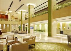 武汉晴川假日酒店 - 武汉 - 大厅
